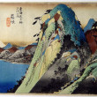 "Along the Eastern Road: Hiroshige's Fifty-Three Stations of the Tokaido Through September 15 Hermitage Museum   This outstanding exhibition features 55 revolutionary wood-block prints by Utagawa Hiroshige (Japanese, 1797-1858), recording the scenic views along the famous ""Eastern Road"" that linked Edo (now Tokyo) with Kyoto, the ancient imperial capital of Japan. This popular series, known as the Fifty-Three Stations of the Tokaido Road, was published in 1834 and established Hiroshige's reputation as the foremost artist of the topographical landscape.  In 1832, Hiroshige journeyed along the historic Tokaido, visiting the fifty-three towns and villages that dotted the road, which provided lodging, refreshments, and souvenirs for travelers. The route was traveled frequently by noblemen, merchants, religious pilgrims and tourists. Hiroshige stayed at these overnight stations and recorded numerous views of the surrounding landscape, towns and people.  Hiroshige was trained in the tradition of the ukiyo-e - ""floating world""-wood-block print making. As a genre, landscape developed late in the ukiyo-e period and was greatly influenced by the prints of Katsushika Hokusai (1760-1849)."