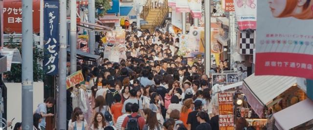 Harajuku, Tokyo, a scene from Planetary, showing April 22 at The Naro